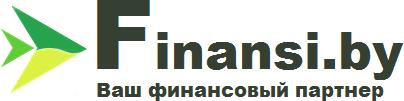 Finansi.by